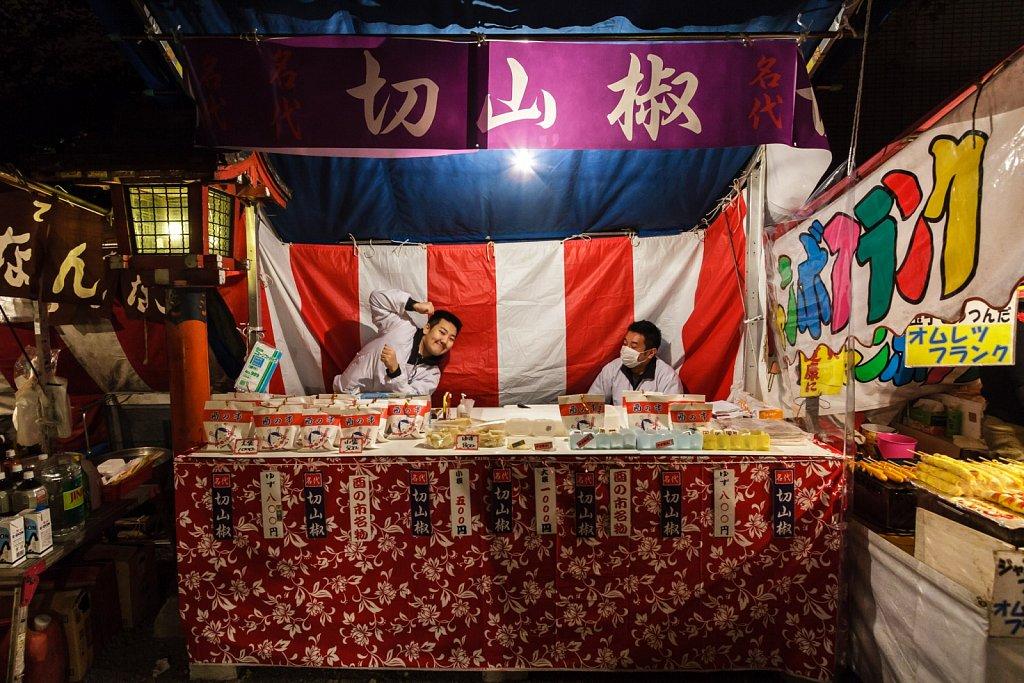 Shinjuku Matsuri