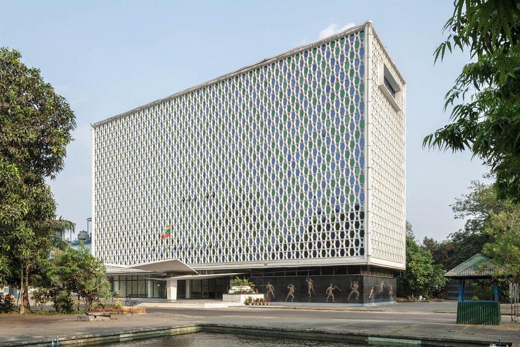 University of Medicine